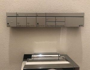 トイレのリモコン toilet-remote-controller