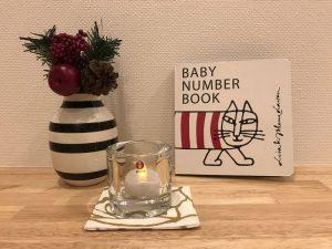 リサラーソンBABY NUMBER BOOK baby-number-book1