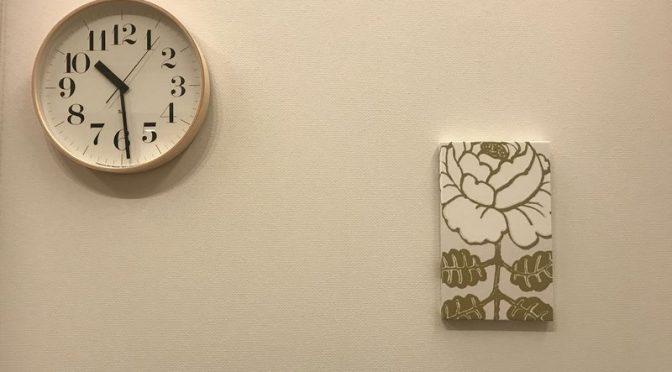 riki-clock3