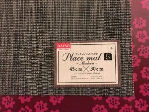 チルウィッチのランチョンマット風ダイソーランチョンマット place-mat3